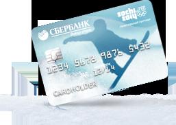 Карта visa platinum продажа Петропавловск-Камчатский